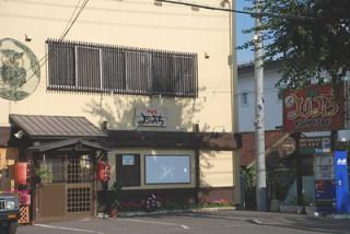 yorimichi